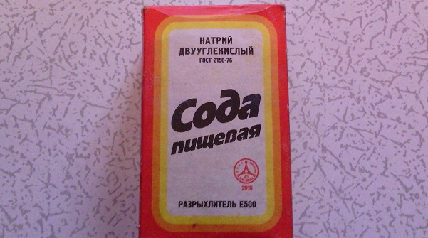Вредна ли сода для беременных